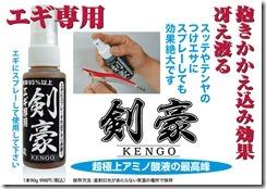 artcl02_kengo