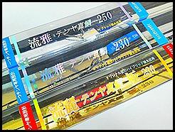 2012-06-15 14.49.23