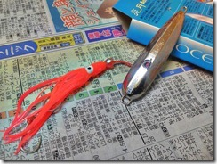C360_2012-02-13-23-24-16